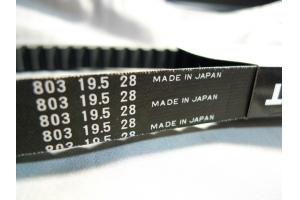 Bando CVT Belt VS125 150 FIGHTER 125 150 803 | MOTORI TEC INC ,